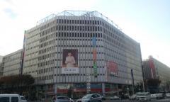スカイル内科・スカイル健康管理センター