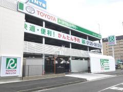 トヨタレンタリース愛知ささしまライブ東口店