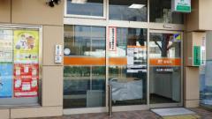 名古屋八幡郵便局