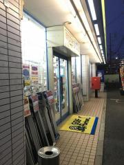 ゴルフパートナー 名古屋鳴海店