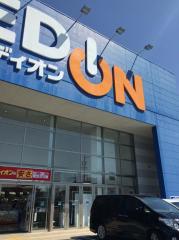 エディオン豊橋店