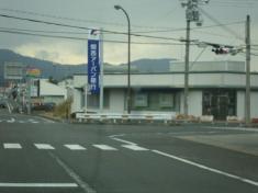 関西アーバン銀行甲南支店