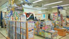 日本旅行 笹丘店