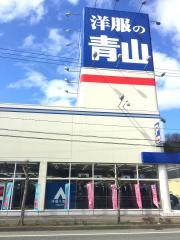洋服の青山七尾店