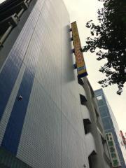 スーパーホテルJR上野入谷口