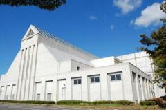 筑波総合体育館