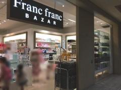 Francfranc BAZAR台場ヴィーナスフォート店