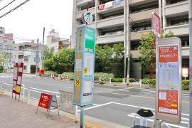 「向島三丁目」バス停留所