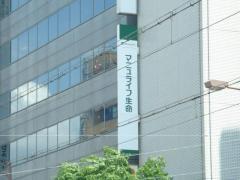 マニュライフ生命保険株式会社 高知支社