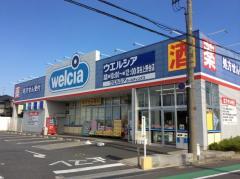 ウエルシア深谷上野台店