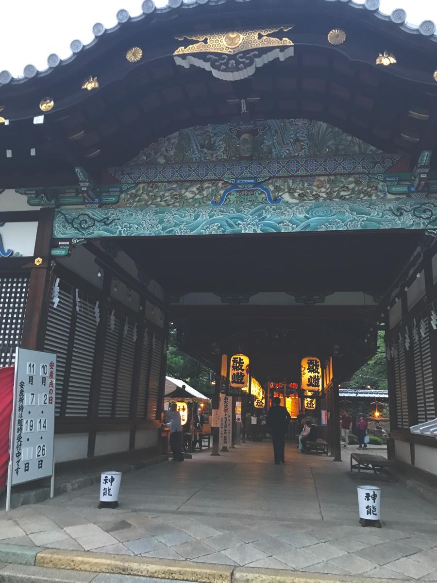御香宮神社神幸祭
