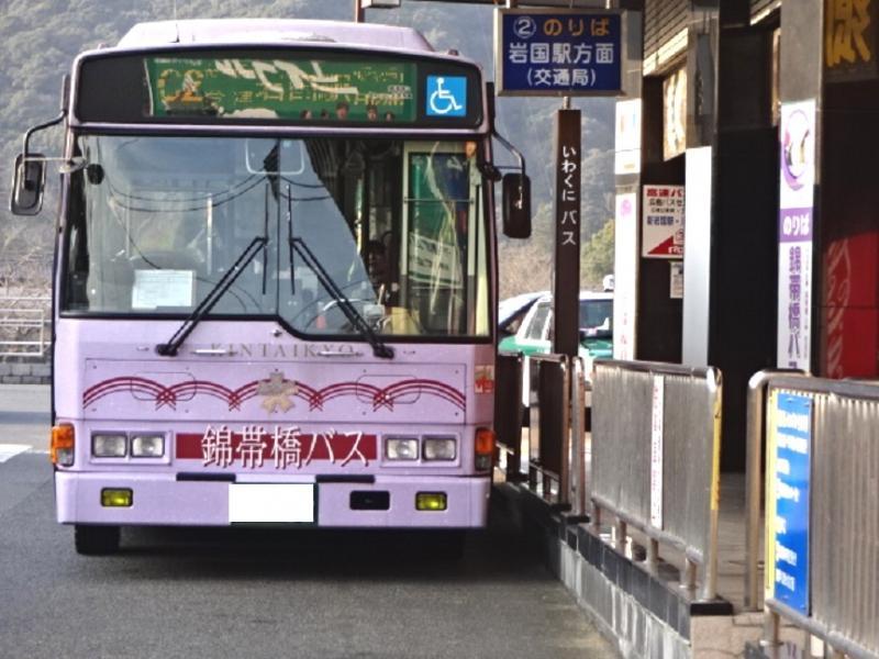 錦帯橋」バス停留所(岩国市)の...