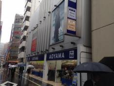 洋服の青山池袋東口総本店