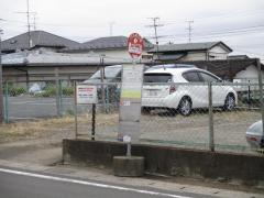「緑ケ丘三丁目」バス停留所