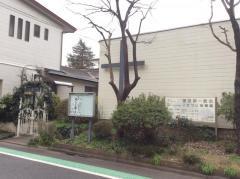 日本バプテスト東京第一教会