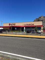 ピアゴラフーズコア中田店