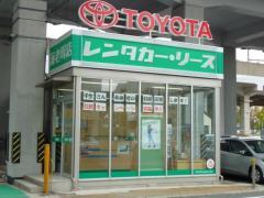 トヨタレンタリース静岡海老塚店