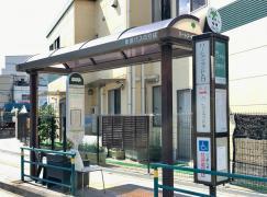 「ハートアイランド入口」バス停留所