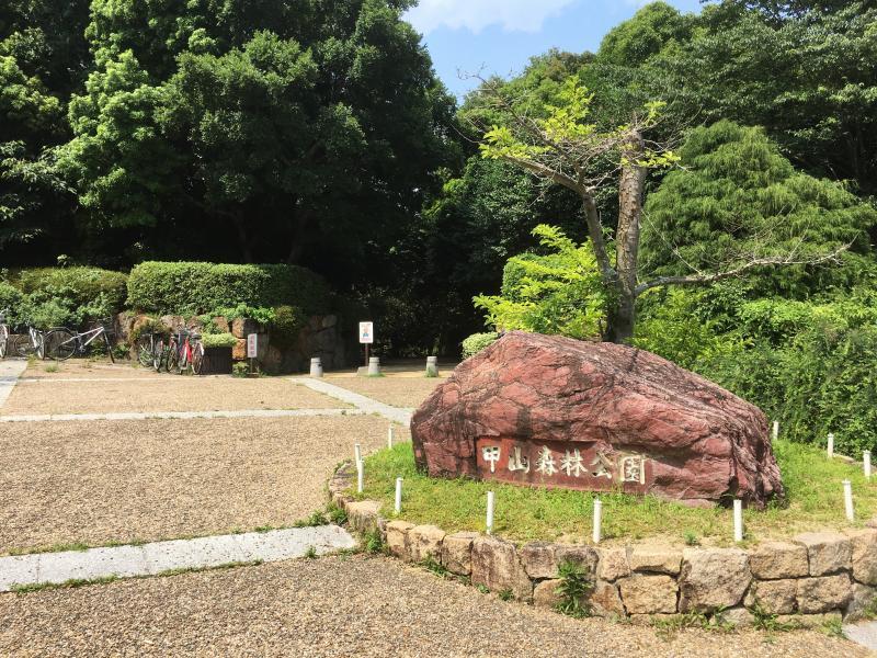 甲山森林公園(西宮市)の投稿写...