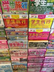 日本旅行 いちかわコルトンプラザ店