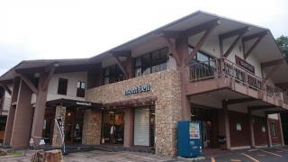 mont-bell 大山店