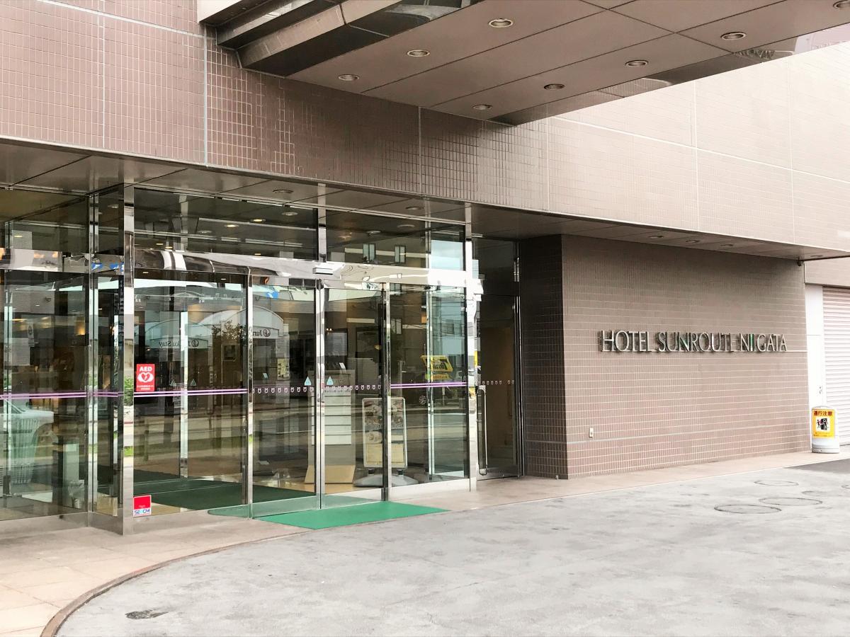 新潟県 新潟市 中央区 ホテル・観光 ホテル ビジネ …