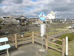 「高瀬入口」バス停留所