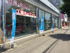 Honda Cars札幌西新琴似店
