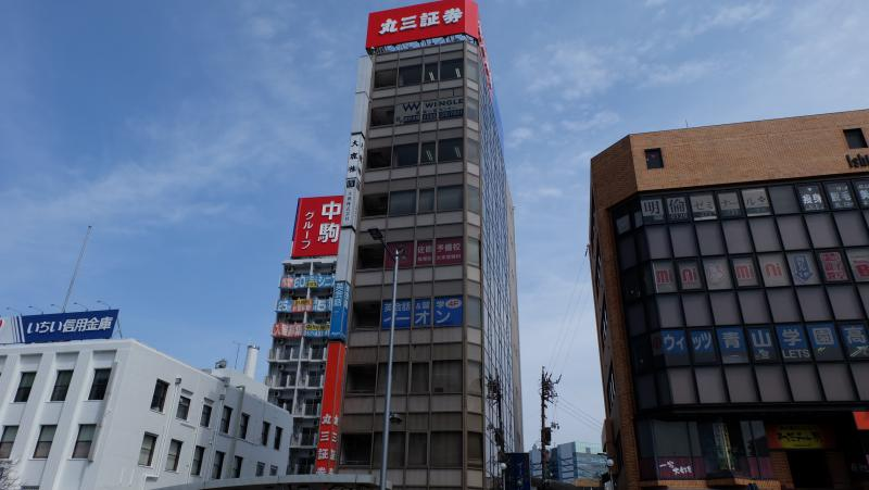 丸三証券株式会社 一宮支店(一...