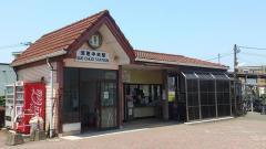須恵中央駅