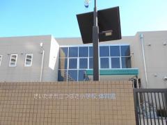 つばさ小学校