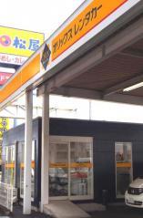 オリックスレンタカー小牧豊山店