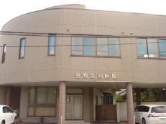宮野歯科医院