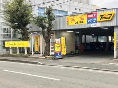 タイムズカーレンタル三島店