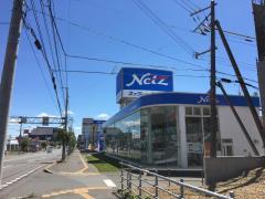 ネッツトヨタ札幌白石店