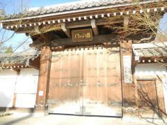 永観堂幼稚園