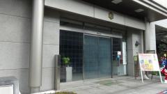 東京消防庁葛西消防署