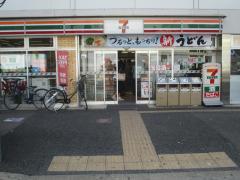 セブンイレブン名古屋椿町店