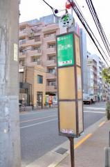 「菊坂下」バス停留所