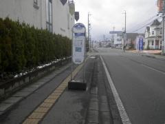 「西尾張部」バス停留所