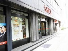 大和証券株式会社 松江支店