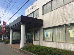北越銀行東港支店
