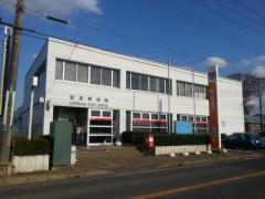富里郵便局
