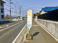「宮上(平塚市)」バス停留所