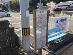 「十津」バス停留所