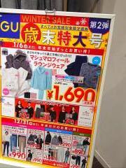 ジーユーイオンモール姫路大津店