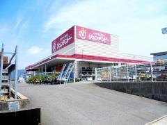 ホームセンタージュンテンドー境港店
