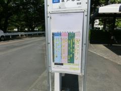 「団地センター」バス停留所