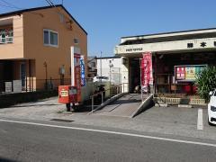 熊本横手郵便局