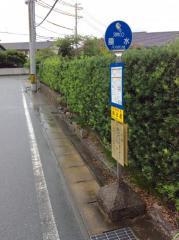 「垂水」バス停留所